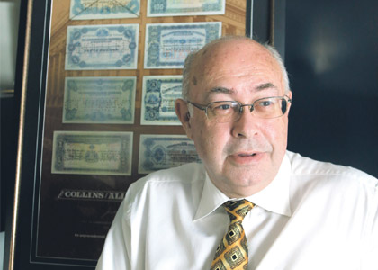 Albany agent banking on rare note sale