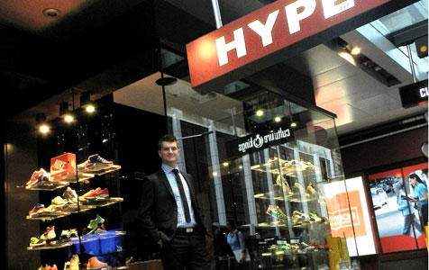 Hype deal highlights retailer interest in Perth CBD