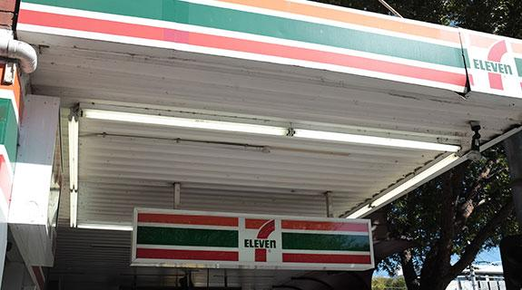 7-Eleven to change business model