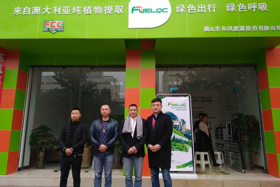 Perth fuel distributor opens up in China
