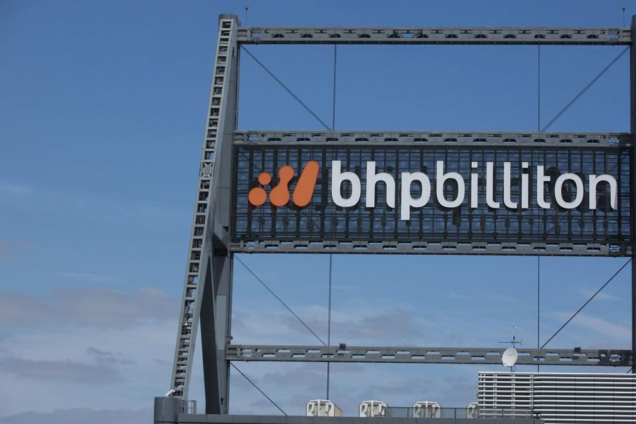 Political edge to BHP break-up play