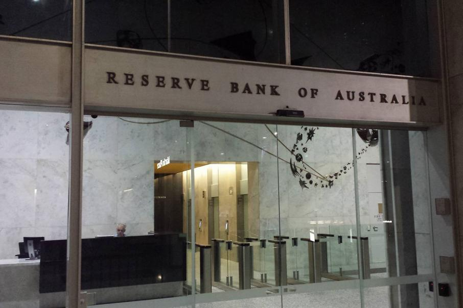 RBA cool on inflation risk