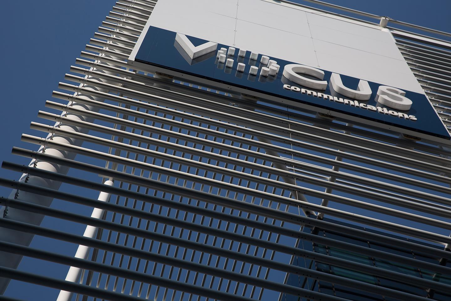 Vocus chairman leaves after five months